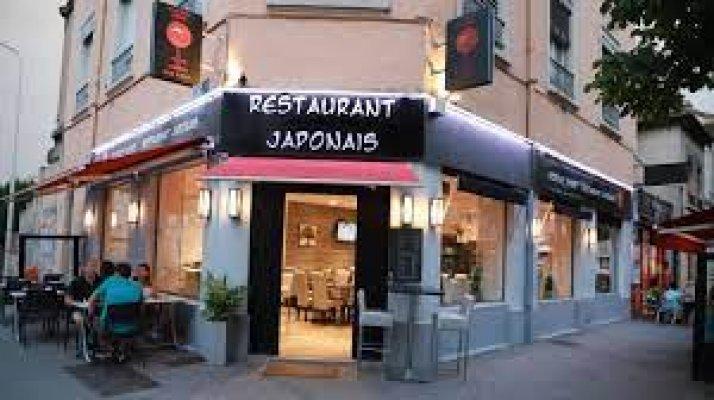 Restaurant Hiromi