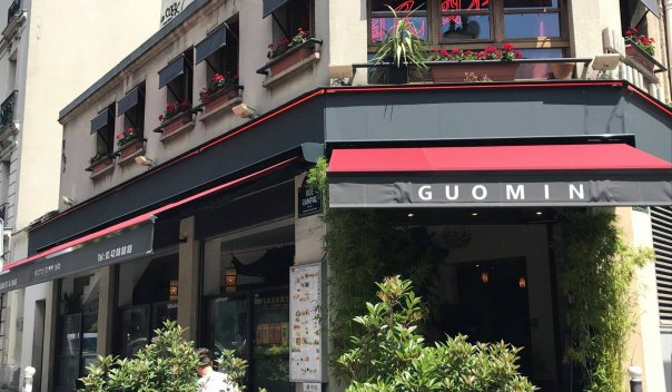 GUO MIN PARIS